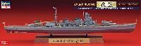 ハセガワ1/700 ウォーターラインシリーズ フルハルスペシャル日本海軍 重巡洋艦 衣笠 フルハルスペシャル