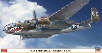 B-25J ミッチェル シャークティース