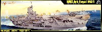 HMS アークロイヤル 1939