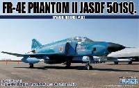 フジミAIR CRAFT (シリーズF)RF-4E ファントム 2 航空自衛隊 百里基地 第501飛行隊 901号機 洋上迷彩仕様
