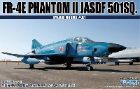 RF-4E ファントム 2 航空自衛隊 百里基地 第501飛行隊 901号機 洋上迷彩仕様