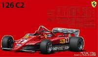 フジミ1/20 GPシリーズフェラーリ 126C2 サンマリノ/モナコ/ロングビーチ/ベルギー (グランプリ選択式)