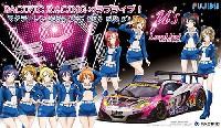フジミ1/24 カーモデル(定番外・限定品など)PACIFIC RACING × ラブライブ! マクラーレン MP4-12C GT3 with μ'S