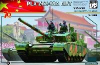 パンダホビー1/35 CLASSICAL SCALE SERIESPLA ZTZ-99A 主力戦車