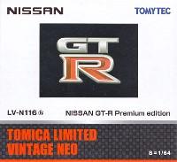 ニッサン GT-R プレミアムエディション 2014年モデル (白)