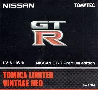 日産 GT-R プレミアムエディション 2014年モデル (黒)