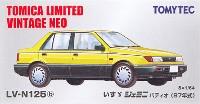 トミーテックトミカリミテッド ヴィンテージ ネオいすゞ ジェミニ パティオ (87年式) (黄)