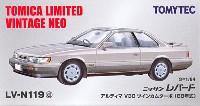 トミーテックトミカリミテッド ヴィンテージ ネオニッサン レパード アルティマ V30 ツインカムターボ (88年式) (銀/グレー)
