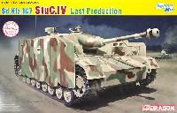 ドイツ Sd.Kfz.167 4号突撃砲 最終生産型 (マジックトラック仕様 特別版)