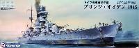 ドイツ海軍 重巡洋艦 プリンツ・オイゲン 1945 (メタル製 Hs129×6機付)