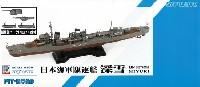 ピットロード1/700 スカイウェーブ W シリーズ日本海軍 特型駆逐艦 深雪 新装備パーツ付