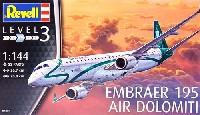 レベル1/144 旅客機エンブラエル 195 エア・ドロミティ
