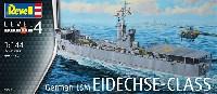 レベル1/144 艦船モデルドイツ LSM EIDECHSE-CLASS