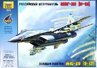 ズベズダ1/72 エアクラフト プラモデルMIG-29 (9.13) ロシア戦闘機