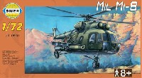 スメール1/72 エアクラフト プラモデルミル Mil-8MTV ヒップ 攻撃ヘリ (アフガン戦)