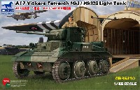 ブロンコモデル1/35 AFVモデルイギリス A17 テトラーク 空挺戦車 Mk.1/Mk.1CS