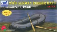 ドイツ 軍用ゴムボート