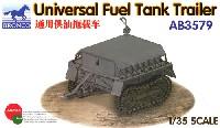 ブロンコモデル1/35 AFVモデルドイツ 汎用燃料トレーラー