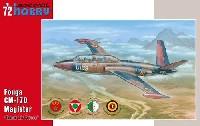 スペシャルホビー1/72 エアクラフト プラモデルフーガ CM-170 マジステール Exotic Air Force