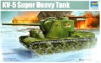 ソビエト KV-5 超重戦車