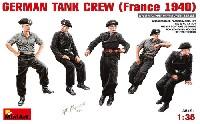 ドイツ戦車兵 (フランス 1940)