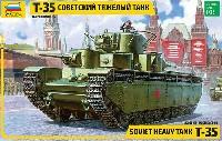 ズベズダ1/35 ミリタリーT-35 ソビエト重戦車