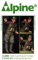 アルパイン1/35 フィギュアWW2 ドイツ ティーガー指揮官 チュニジア
