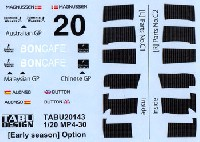 タブデザイン1/20 デカールマクラーレン MP4-30 Early Season オプション