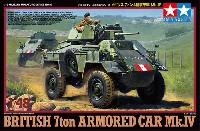 タミヤ1/48 ミリタリーミニチュアシリーズイギリス 7トン 4輪装甲車 Mk.4