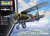 ポリカリポフ I-153 チャイカ
