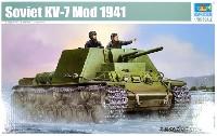 トランペッター1/35 AFVシリーズソビエト KV-7 自走砲 Mod.1941