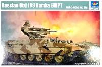トランペッター1/35 AFVシリーズロシア obj.199 Ramka BMPT RAE-2013/2015 (2in1)