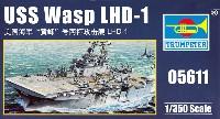 トランペッター1/350 艦船シリーズアメリカ海軍 強襲揚陸艦 ワスプ LHD-1