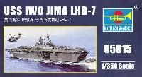 トランペッター1/350 艦船シリーズアメリカ海軍 強襲揚陸艦 イオー・ジマ LHD-7