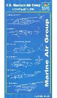 トランペッター1/350 航空母艦用エアクラフトセットアメリカ海兵隊 航空部隊セット