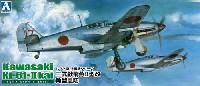 三式戦 飛燕 2型改 角型風防