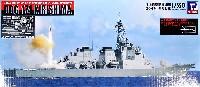 ピットロード1/350 スカイウェーブ JB シリーズ海上自衛隊 イージス護衛艦 DDG-174 きりしま  (エッチングパーツ付)
