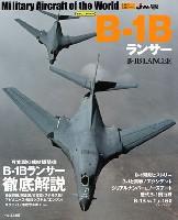 B-1B ランサー