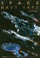 大日本絵画模型製作/モデルテクニクス宇宙艦船模型電飾モデリングガイド スペースネイビーヤード