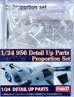 スタジオ27ツーリングカー/GTカー デティールアップパーツポルシェ 956 ディテールアップパーツ プロポーションセット