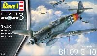 レベル1/48 飛行機モデルメッサーシュミット Bf109G-10