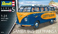 レベルカーモデルVW T1 サンバ バス ルフトハンザ