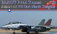 フジミAIR CRAFT (シリーズF)F-14A トムキャット 第154戦闘飛行隊 ブラックナイツ