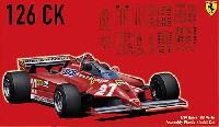 フジミ1/20 GPシリーズフェラーリ 126CK スペイン/カナダ (グランプリ選択式)