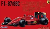 フジミ1/20 GPシリーズフェラーリ F1-87/88C (グランプリ選択式)