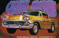 amt1/25 カーモデルシボレー インパラ 1958