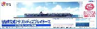 組み立て式 アクリルケース (1/700スケール 大型艦船用)