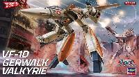 VF-1D ガウォーク バルキリー