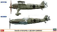 ハセガワ1/72 飛行機 限定生産He51B-1 & Bf109E-3 コンドル軍団