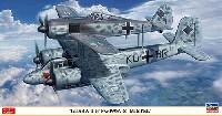 Ta154A-1 & Fw190A-8 ミステル